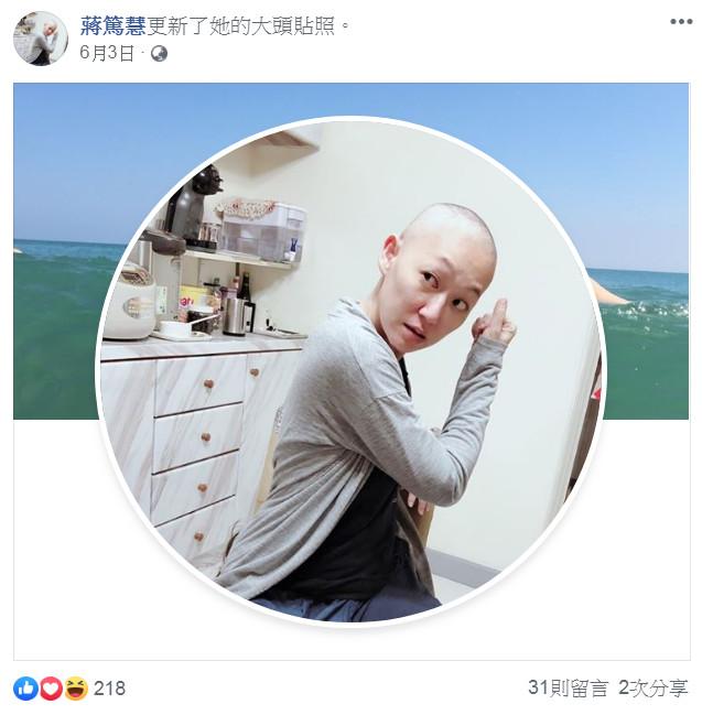 Jiang Du Hui Facebook Display Picture