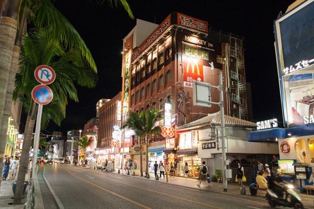 Kokusai Dori Street
