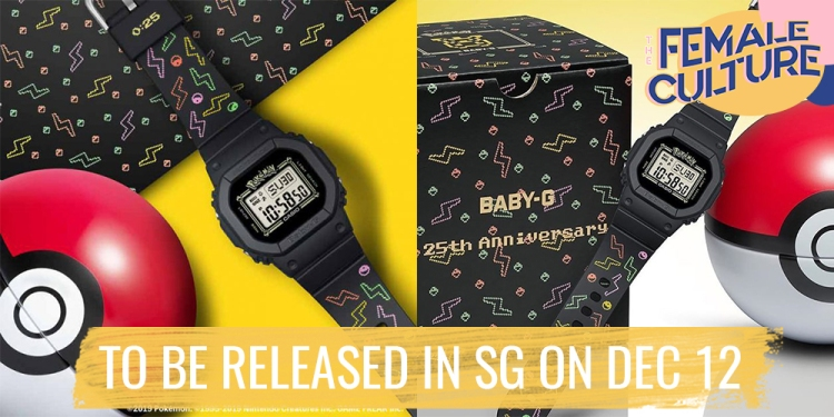 featured image for the casio baby-g x pokemon watch