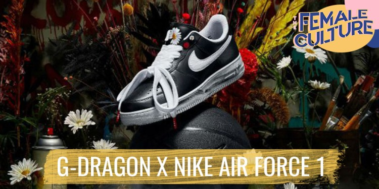 Featured image for G-Dragon and Nike's exclusive collab