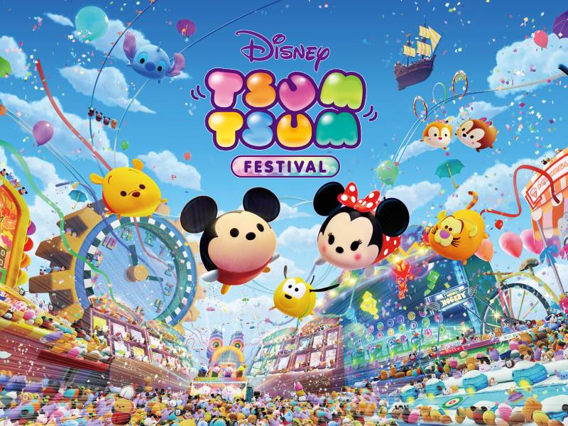 Official poster of Disney Tsum tsum festival at River Safari