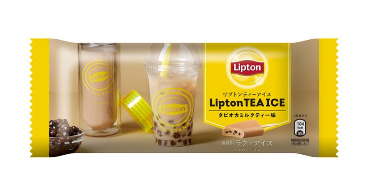 Lipton's latest boba-infused milk tea ice cream