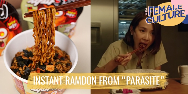 Instant ramdon noodles from movie Parasite soon to be available globally - The Female Culture