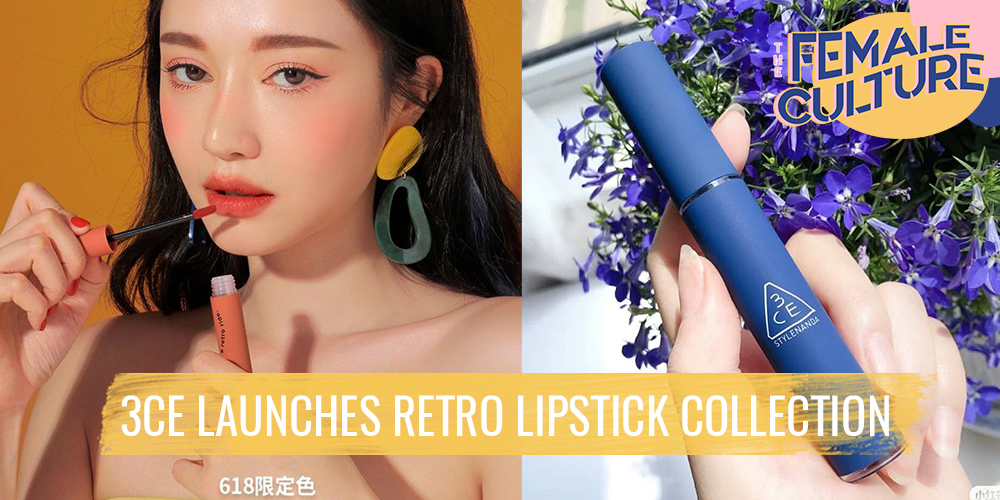 3CE launches retro collection in three colours