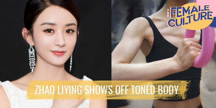 Zhao Liying shows off toned body